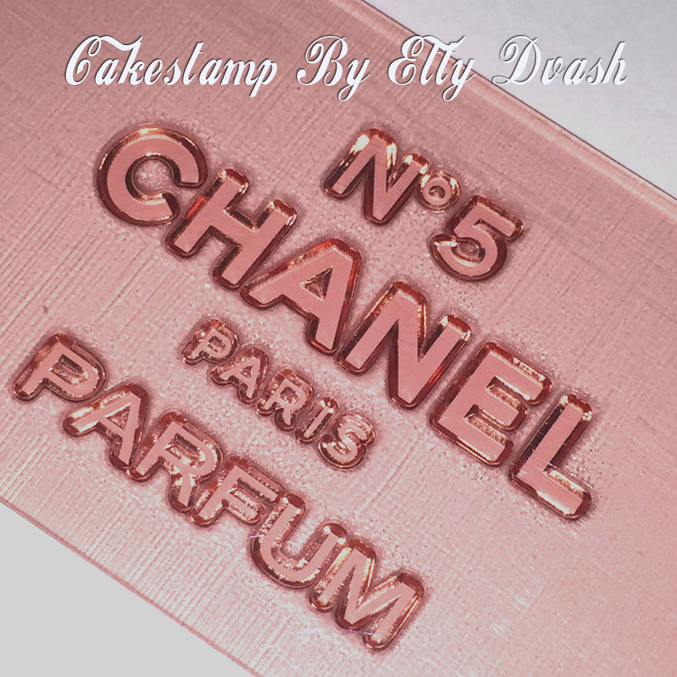 No.5 Chanel - Paris Parfum - Stamp