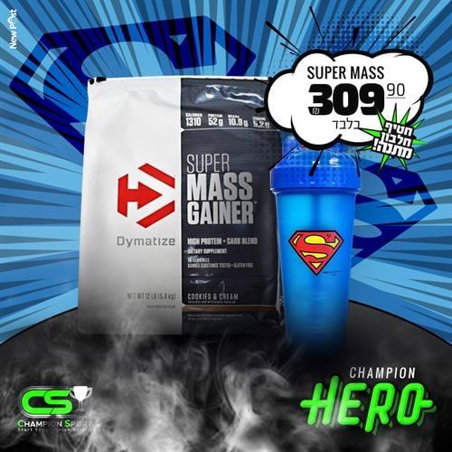 SUPER MASS|דיימטיז סופר מאס+שייקר סופרמן