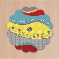 מגנט לעינית של הדלת - דגם שים שלום צבעוני - דוגמא