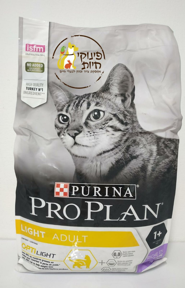 """מזון לחתולים בוגרים לשמירה על המשקל 3 ק""""ג PRO PLAN עשיר בבשר הודו"""