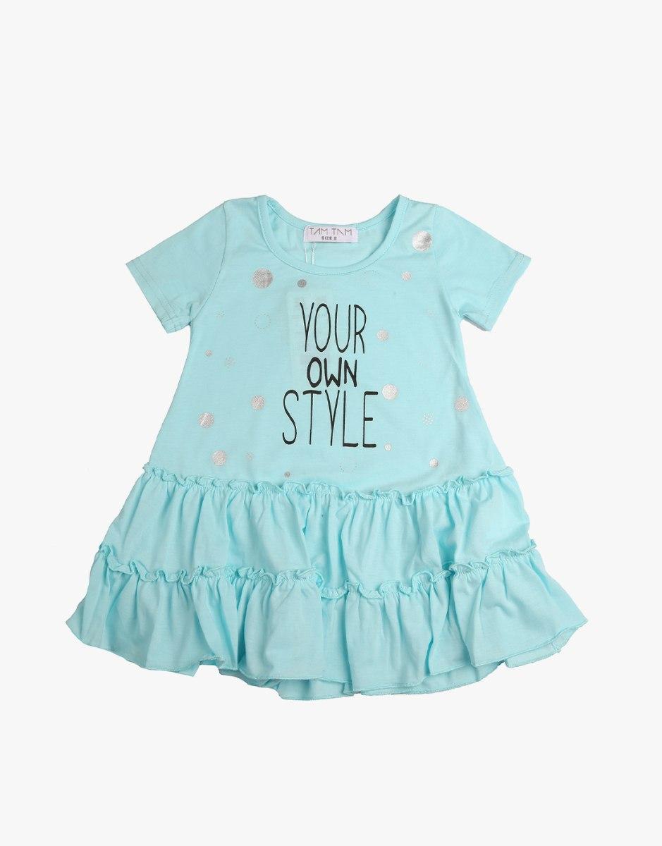 שמלה לבנות YOUR OWN STYLE