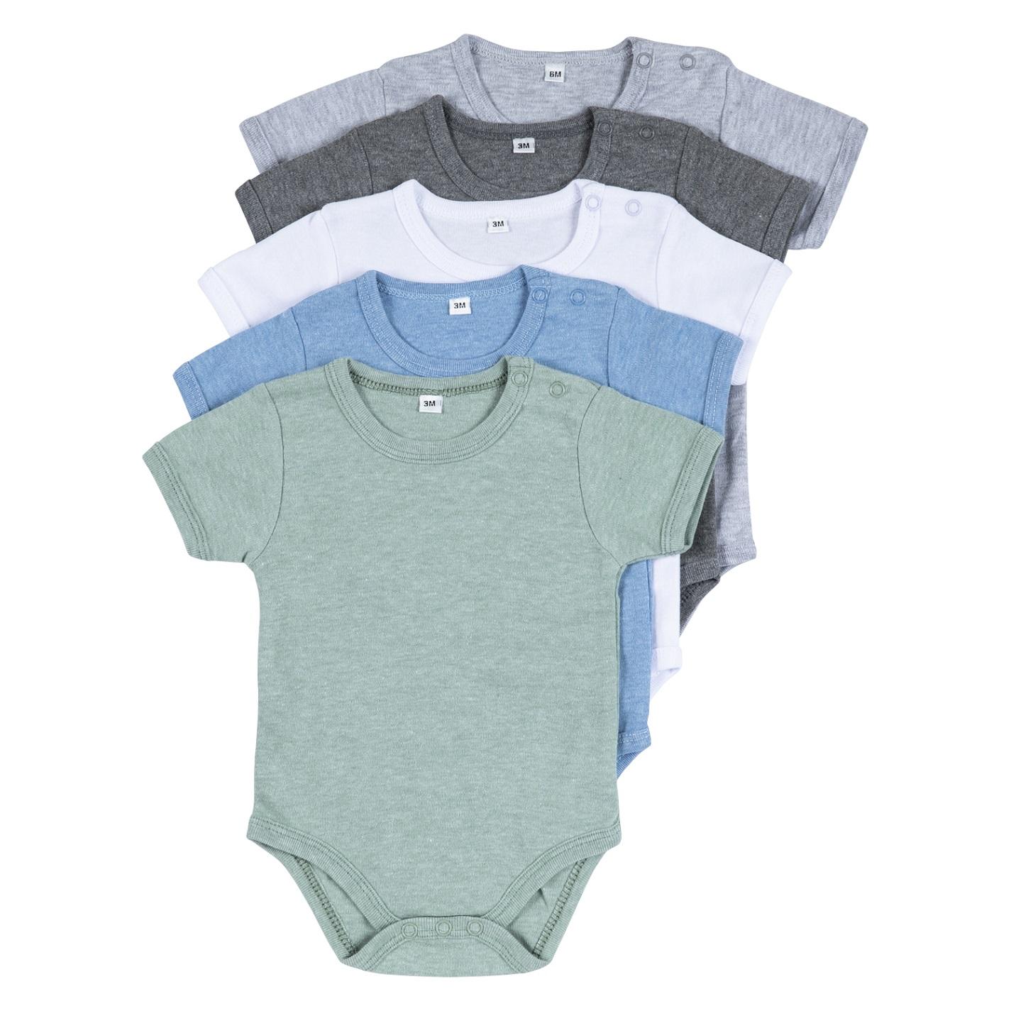 סט חמישיית בגדי גוף אפור-אפור כהה-לבן-כחול-ירוק
