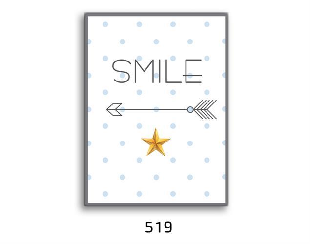 תמונת השראה מעוצבת לתינוקות, לסלון, חדר שינה, מטבח, ילדים - תמונת השראה דגם  519