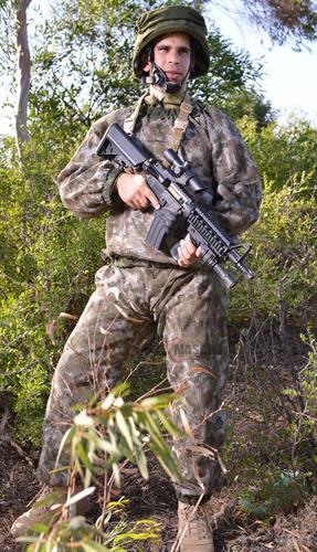 IDF comoflage net uniform