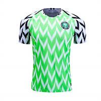 חולצת ניגריה אליפות אפריקה 2019