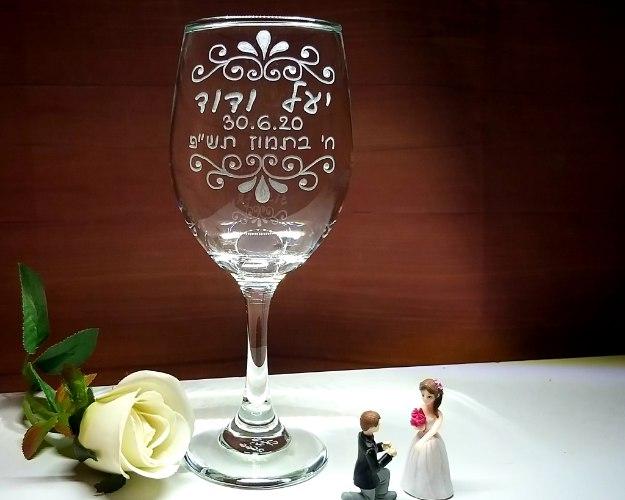 כוס יין לחופה | כוסות יין מעוצבות לחתונה |תאריך עברי ולועזי