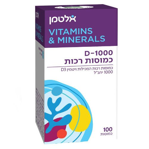 ויטמין  D-1000, מכיל 100 כמוסות רכות, אלטמן