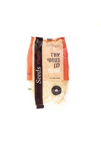 אורז בסמטי לבן אורגני 500 גרם
