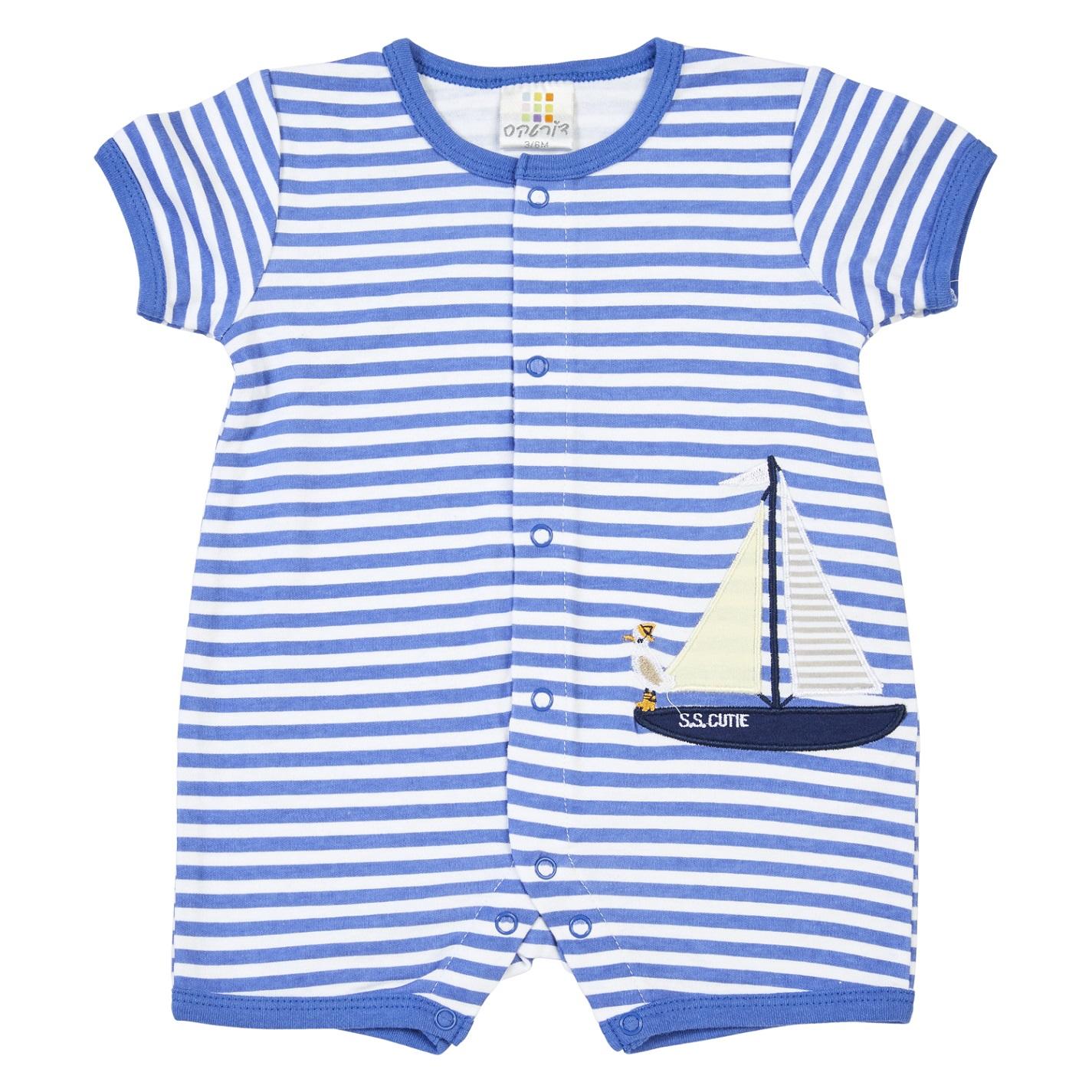 אוברול פסים + סירה כחול