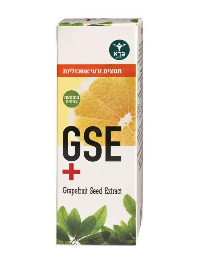 תמצית זרעי אשכוליות+ - GSE+
