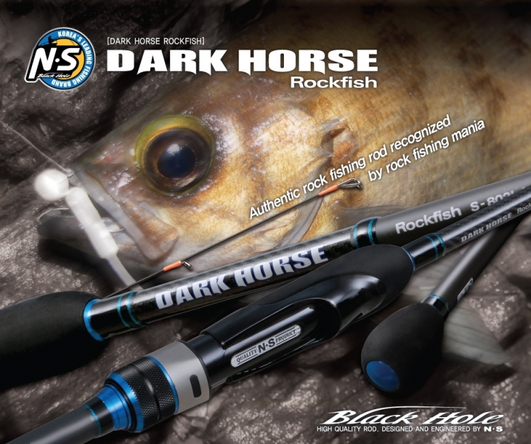 DarkHorse Rockfish