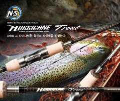 Hurricane Trout 1-5