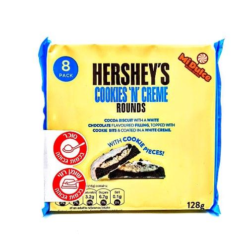 Hershey's Rounds