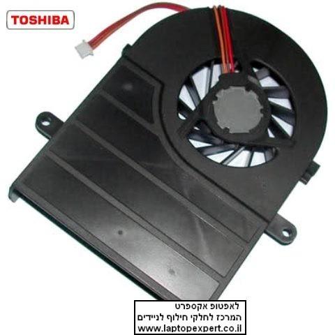 מאוורר למחשב נייד טושיבה Toshiba Satellite A100 / A105 Fan UDQFZPR02C1N, 6033B0004101
