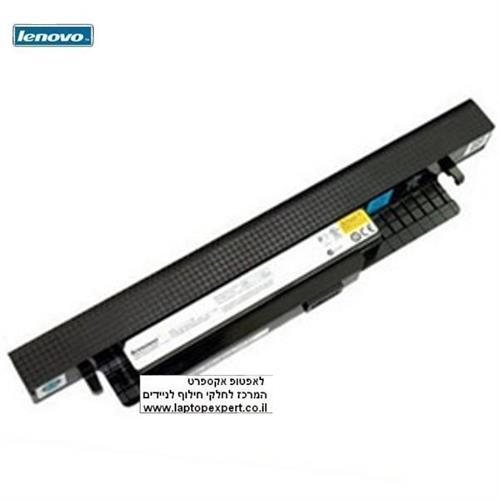 סוללה מקורית למחשב נייד לנובו Lenovo IdeaPad U450P U550 laptop battery L09C6D22 , L09S6D21 , 57Y6309