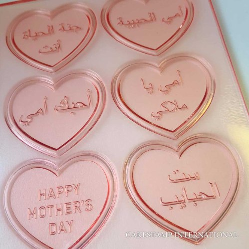 Set Of  Blessing In Arabic | Mother's Day MOULD | Flexible Polymer MOLD For Fondant And Chocolate