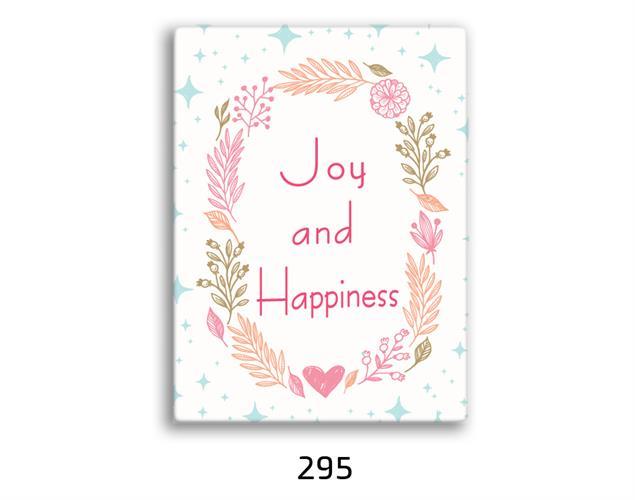 תמונת השראה מעוצבת לתינוקות, לסלון, חדר שינה, מטבח, ילדים - תמונת השראה דגם 295