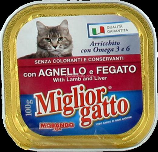 מיגליאור גאטו לחתול 100 גרם (32 יחידות)