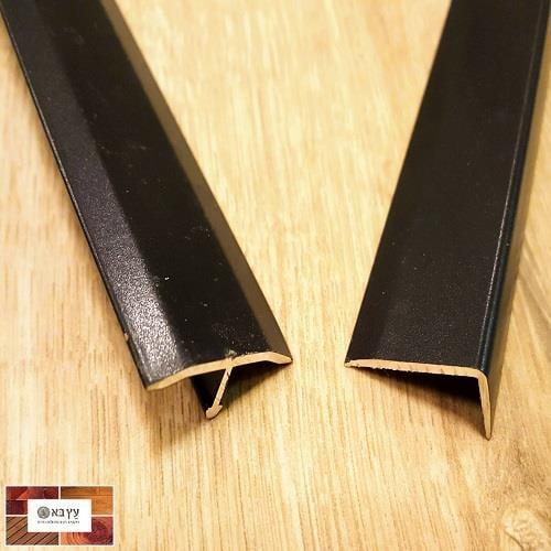 סף שחור לפרקט מאלומיניום אורך 3 מטר