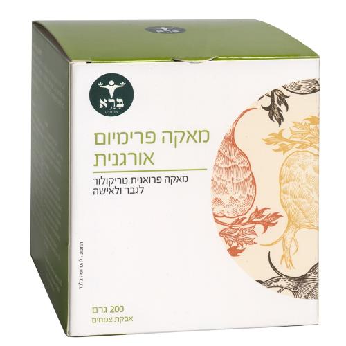 Organic Premium Maca - מאקה פרימיום אורגנית, 200 גרם אבקה, ברא