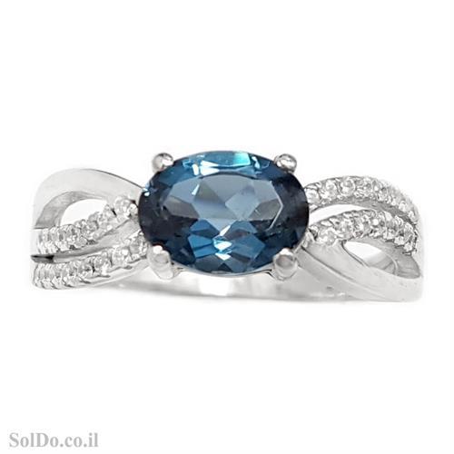 טבעת מכסף משובצת אבן טופז כחולה  וזרקונים RG8707 | תכשיטי כסף 925 | טבעות כסף