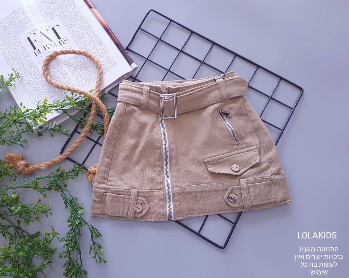 חצאית דגם 209206/2