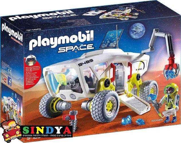 פליימוביל רכב מחקר מאדים 9489