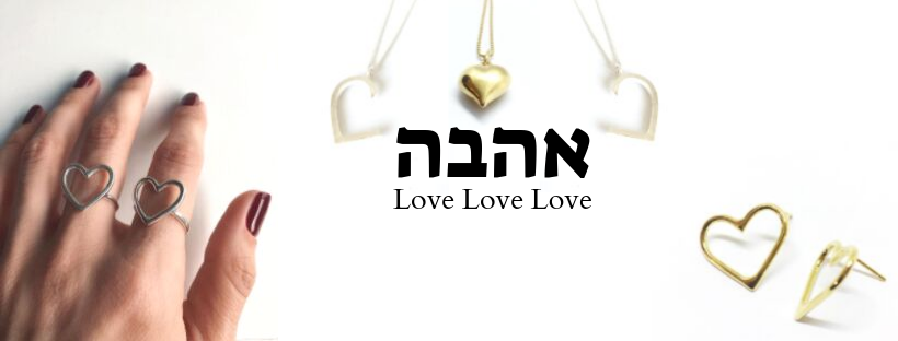 LOVE - מיכל בן עמי