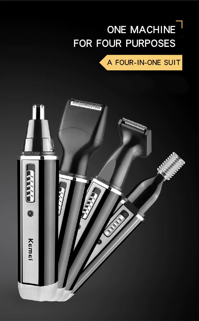 גוזם שיער חדשני לטיפוח הגבר- 4 פעולות במכשיר 1