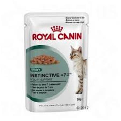 רויאל קאנין פאוץ לחתול 85 גרם (royal canin)