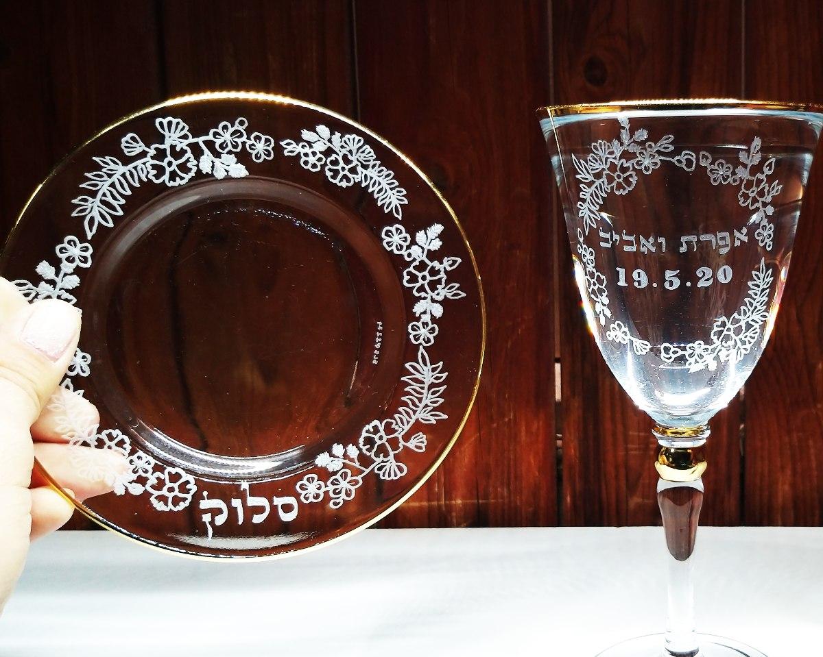 כוס קידוש חתונה