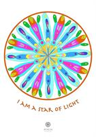 דפי מנדלות לצביעה - I AM A STAR OF LIGHT