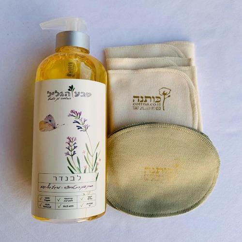 סבון נוזלי, 3 מגבונים, זוג רפידות לניקוי פנים