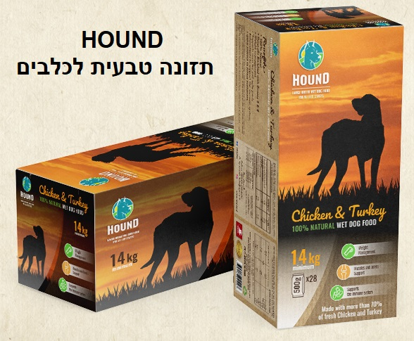 "HOUND מזון טבעי לכלבים מבשר עוף והודו 14 ק""ג"
