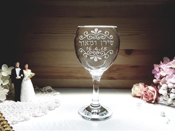 כוס חופה עם עיטורים קלאסיים ותאריך לועזי