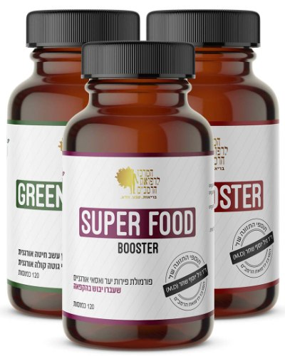 Triple Booster - Super Food Booster + Green Booster + Red Booster