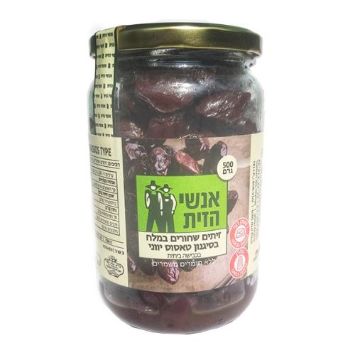 זיתים שחורים במלח בסגנון טאסוס יווני