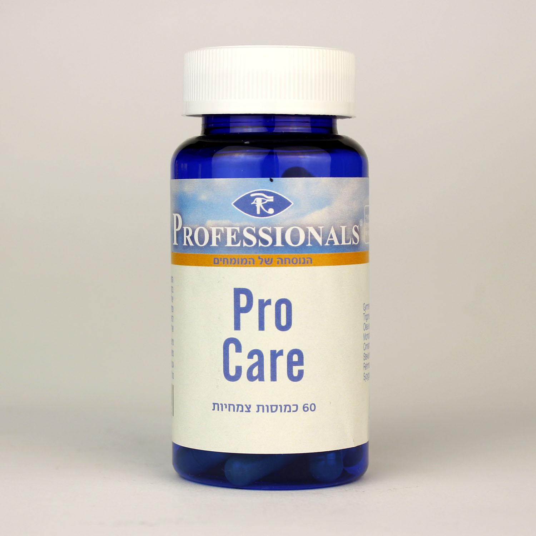 פרו קר - Pro Care