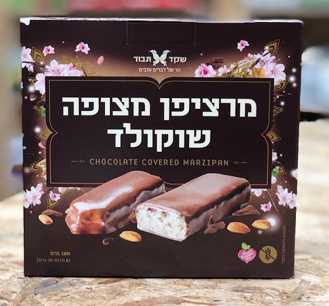 חטיף מרציפן מצופה שוקולד