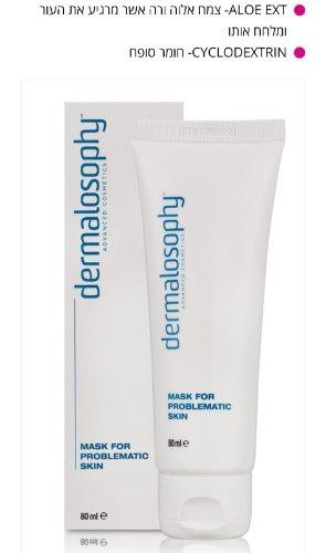 מסכה מקצועית לעור בעייתי דרמלוסופי MASK FOR PROBLEMATIC SKIN