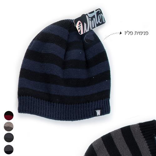 כובע גרב פסים