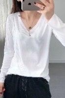 חולצת בייסיק ריב לבנה