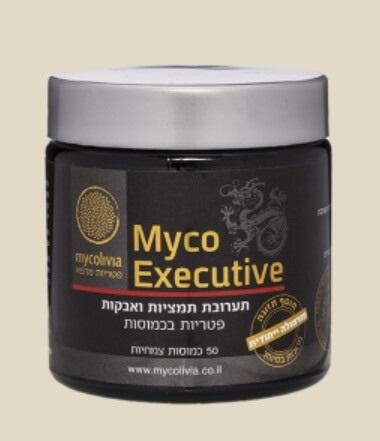 מיקו אקזקיוטיב - MYCO EXECUTIVE