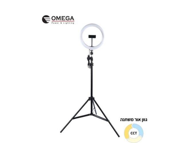 """מנורת סלפי לד LED רינג (עגולה) 26 ס""""מ על חצובה רצפתית עם מתקן לנייד מבית OMEGA"""