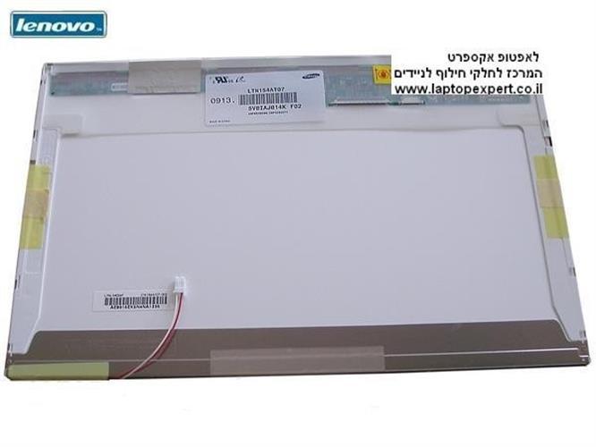 מסך למחשב נייד לנובו מקצועי IBM Lenovo T61P / W500 15.4 1920x1200 WUXGA Matte LCD 42T0361 , 42T0408 , 42T0574 , 44C9614