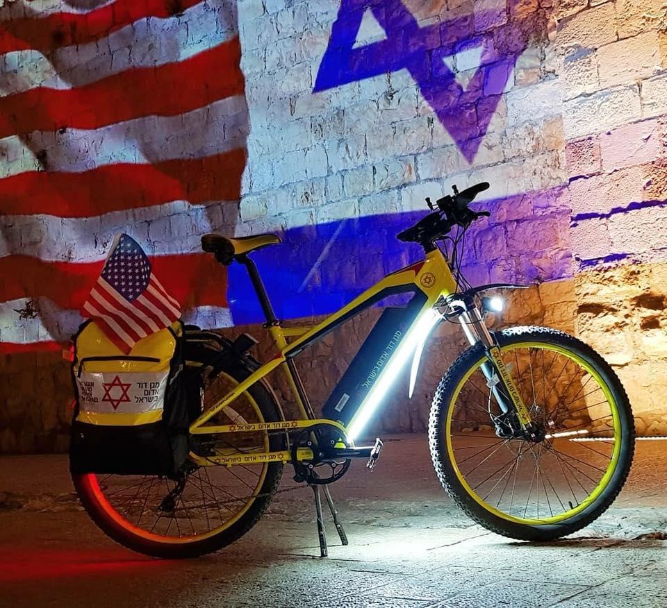 אופניים חשמליים דגמי 2021 - swiftshop.co.il