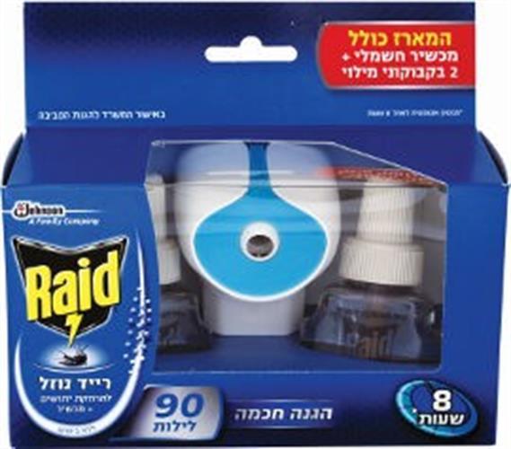 רייד נוזל מילוי להרחקת יתושים אריזת זוג + מכשיר ל-90 לילות