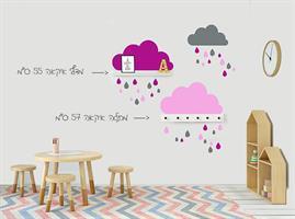סט מדבקות 3 עננים (סגול, ורוד ואפור) כולל 30 טיפות גשם