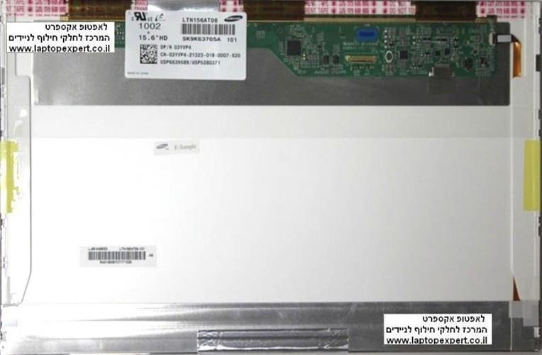 החלפת מסך למחשב נייד Samsung LTN156AT08 WXGA 15.6