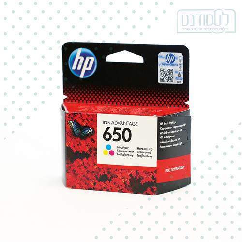דיו HP650 צבעוני